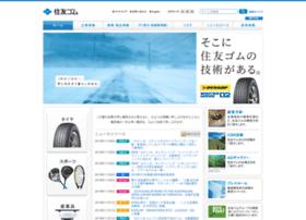 dunlop.co.jp
