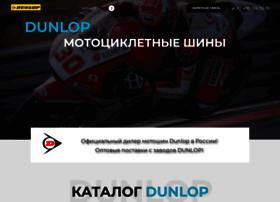 dunloptyres.ru