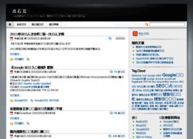 dunsh.org