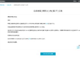 dunzhe.com