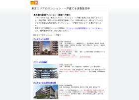 duo-tokyo.net