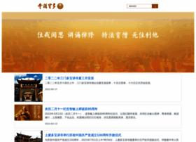 duobaojiangsi.com