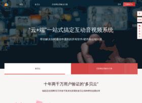duobeiyun.com
