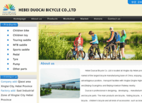 duocaigroup.org