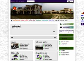 duojup.netrokona.gov.bd