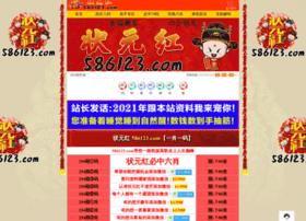 duokan123.com