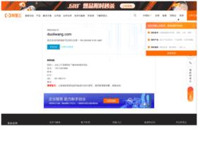 duoliwang.com