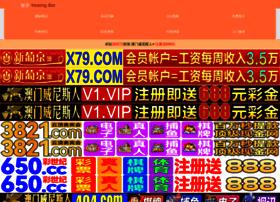 duomiba.com