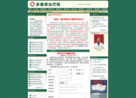 duonangshen.com