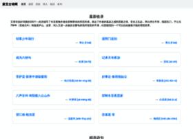 duosmusicales.com