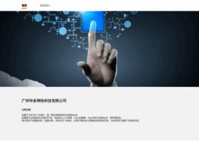 duowan.com.cn