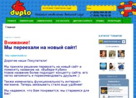 duplomania.ru