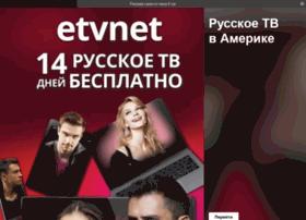 duschka.ru