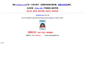 dushipai.com