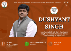 dushyantsingh.in