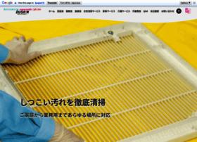 duskin-prime.co.jp