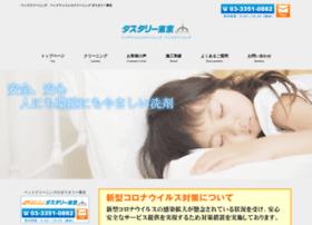 dustary-tokyo.com