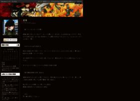 dustbox.diarynote.jp