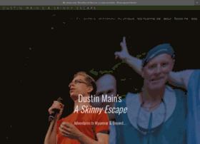 dustinmain.com