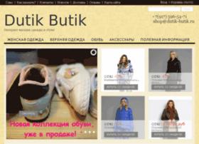 dutik-butik.ru