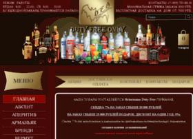 duty-free-alco.com