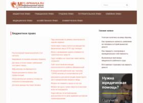 dutyfreealco.ru