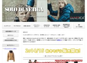 duvetica.shop-pro.jp