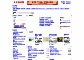 duwenzhang.com