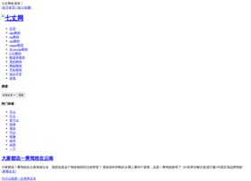 duyonghai.com