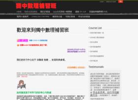 duzhongshulibuxiban.com