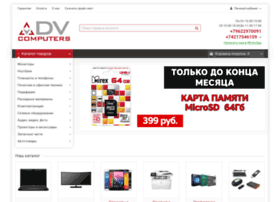 dv-comp.ru