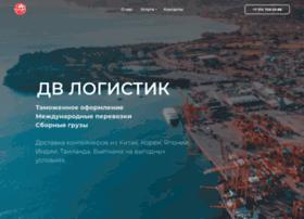 dv-logistic.ru