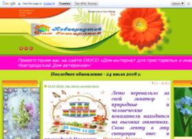 dv-vnov.ucoz.ru
