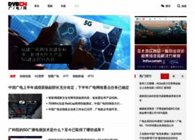 dvbcn.com