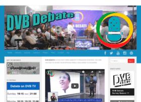 dvbdebate.net