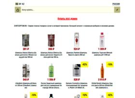 dvbt2optom.ru