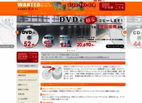 dvd-cd.wanted.io
