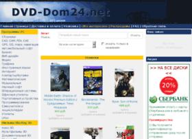 dvd-dom24.net