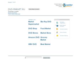 dvd-market.ru