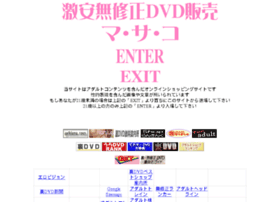 dvd-masako.com