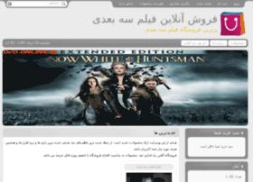 dvd-online.shopfa.com