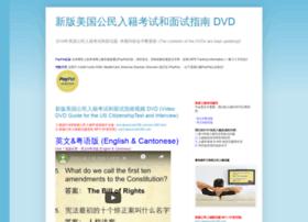 dvd.alexnicole168.com