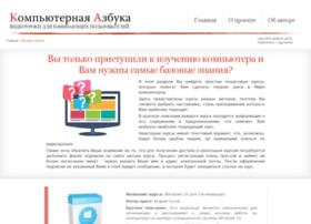 dvd.pcsecrets.ru