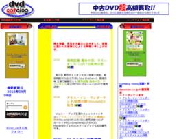 dvdcatalog.jp