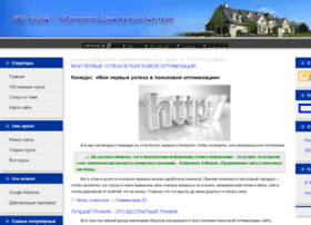 dvdtrening.ru