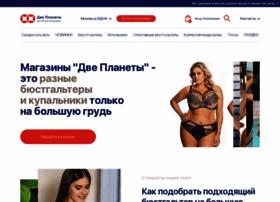 dveplanety.ru