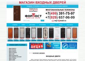 dveri-4post.ru