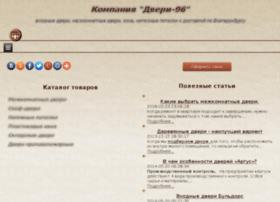 dveri-96.net
