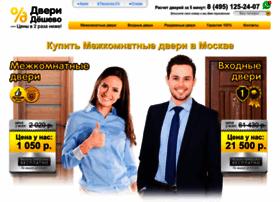 dveri-deshevo.ru