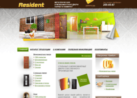 dveri-resident.ru